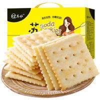 【包邮】苏打饼干1kg 早餐整箱梳打饼干咸味吃的零食小吃休闲食品饼干网红