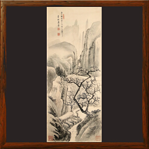 《山水》毛义侠(二十年藏品)中国书法大学教授 世界艺术家资格审查委员会副主席R3116