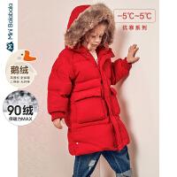【冬新品1件5.5折价:439】迷你巴拉巴拉儿童羽绒服男童2019冬装新款加厚保暖鹅绒毛领羽绒衣