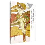 日不落帝国兴衰史-盎格鲁-撒克逊时期(百科通识文库)