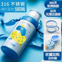 儿童保温杯不锈钢水壶带吸管宝宝男女幼儿园便携防漏水杯子幼儿园小朋友用的 -