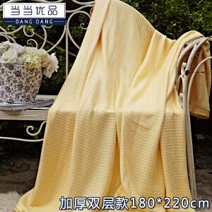 当当优品 竹纤维加厚双层超柔透气毛巾被毯子盖毯 黄色 180*220
