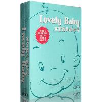 正版宝宝的异想世界全集爱和乐宝宝早教孕妇胎教音乐17cd光盘碟片