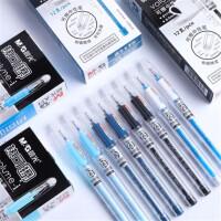 晨光热可擦中性笔晨光小学生可擦笔 蓝色 黑色 热可擦中性笔0.5MM