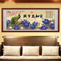 花开富贵牡丹图国画中式客厅挂画卧室装饰画家和万事兴有框画字画 红木色240X105cm 独立