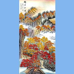 中国美术家协会会员,龙云书画院院长候桂峰(锦江秋韵)5