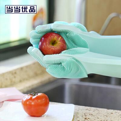 当当优品 多功能硅胶清洁刷 加厚手套刷 一双装 绿色 当当自营 食品级材质  双面刷毛 隔热耐磨 防滑耐用