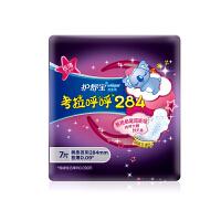 【宝洁】护舒宝考拉呼呼极薄 284mm 7片装卫生巾