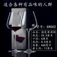 手工经典勃艮第酒杯无铅水晶大号红酒杯葡萄酒杯子套装