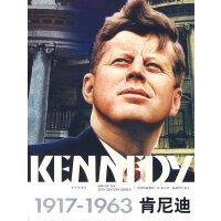 1917-1963肯尼迪