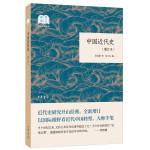 中国近代史(增订本·国民阅读经典·平装)