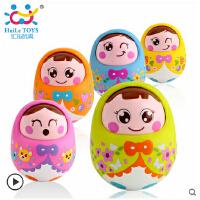 0-1-3岁汇乐不倒翁玩具摆件大号点头娃娃宝宝音乐玩具婴幼儿早教