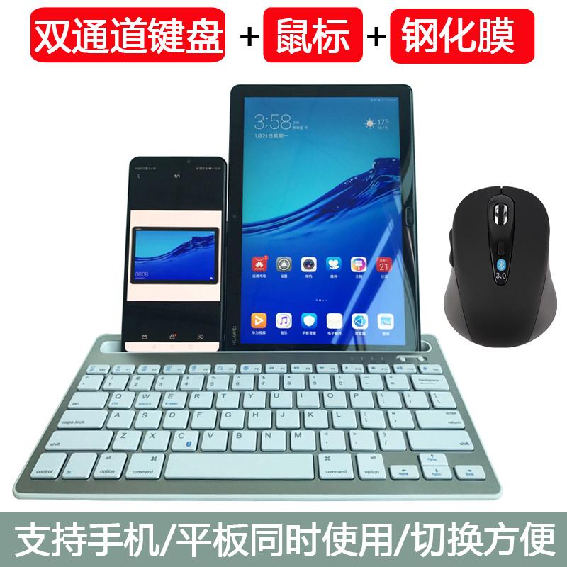 联想tab4 10无线蓝牙键盘皮套 tb-x704/N 10.1英寸平板电脑保护壳 +钢化膜