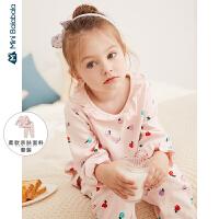 【3折价:60】迷你巴拉巴拉儿童套装秋新款内着童装两件套宝宝家居服睡衣