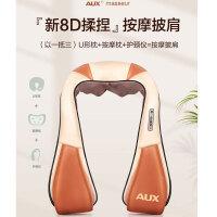朗悦 LY-615揉捏捶打按摩披肩 颈部腰部背部按摩器 多功能肩颈椎按摩仪颈肩乐 按摩披肩带 按摩 温热 八大按摩部位