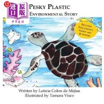 【中商海外直订】Pesky Plastic: An Environmental Story