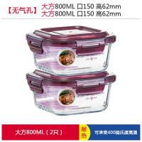 上班族玻璃饭盒微波炉加热专用保鲜便当水果盒分隔带盖密封碗带饭