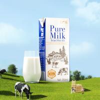 网易严选 新西兰3.6g蛋白纯牛奶*24盒