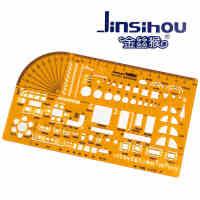 Jinsihou金丝猴4355 建筑家具模板尺 耐折不易断考试模板学生设计裁剪用透明K胶有机塑料尺子测量绘图制图仪尺