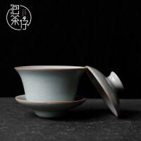 汝窑茶具大盖碗开片泡茶杯蝉翼正品冰裂釉天青色复古三才功夫茶碗