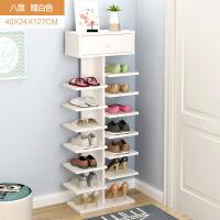鞋架简易家用经济型小鞋柜省空间家里人多层门口小鞋架子收纳