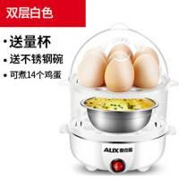 奥克斯 煮蛋器蒸蛋器自动断电迷你煮鸡蛋羹机小型家用早餐煮蛋器 防干烧断电 蒸煮热多功能