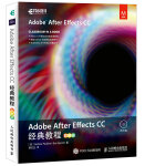 Adobe After Effects CC 经典教程 彩色版