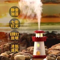 加湿器 USB迷你灯塔加湿器静音办公桌面家用生日礼物创意实用圣诞节礼物送父母 中国红