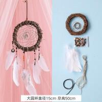 捕梦网材料包diy风铃挂件幼儿园房间少女创意手工制作装饰品挂饰 树藤材料包