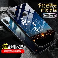 红米note7手机壳 红米note7pro保护套 红米note7 pro手机壳防摔玻璃镜面彩绘redmi note7手