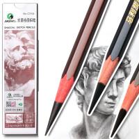 马利炭笔素描铅笔美术生专用笔碳笔软中硬2b4b6b8b12b14b十四比炭画速写硬中软超软碳绘画特软性玛丽马力专业