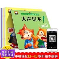 【2018年全年共24本】漫画派对杂志party2018年1-12月总285期-308期打包卡通故事漫友初高中学生全套
