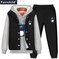 男童套装秋冬装2018新款12-15岁儿童装中大童卫衣三件套厚款