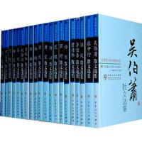 第八届中国图书奖书系:百花散文当代部分(全套30册)