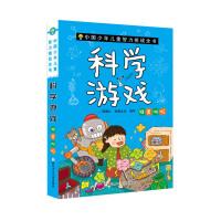中国少年儿童智力挑战全书:科学游戏・噼里啪啦