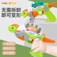 男童小孩婴儿幼儿男宝宝儿童玩具枪发光发声带音乐声音声光变形枪