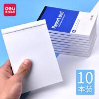10本得力口袋型A6小号加厚笔记本子随身空白纸内页记事本迷你便携带记录本学生用便签本小本子可撕