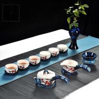 窑变侧把茶壶功夫茶具套装陶瓷6人茶杯手绘办公室整套装家用 11头窑变树桩茶具