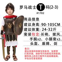 万圣节儿童演出服装男童古罗马斯巴达勇士角斗士王子表演衣服服饰