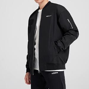 adidas阿迪达斯NEO男装V领保暖运动休闲棉服DM4208