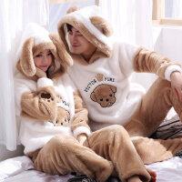 情侣睡衣女冬季珊瑚绒加厚韩版可爱保暖套装秋冬款男法兰绒家居服