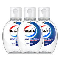 威露士免搓洗手液20ml*3 (香型随机发)疫情防控 从手部卫生健康开始