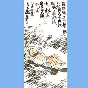 曾任中央美院教授,中国美术家协会副主席,中国画研究院院长李可染(罢钓归)