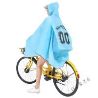 自行车雨衣女男士骑行单人学生山地单车雨披 X