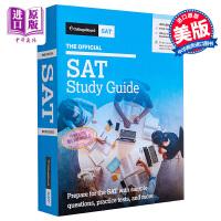 【中商原版】SAT官方学习指南(2020版)英文原版 The Official SAT Study Guide  美国SAT  考试辅导