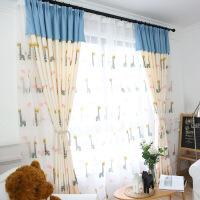 韩式卡通儿童房窗帘成品定制男孩女孩遮光客厅卧室落地窗田园布料 需要几米拍几件(加工费另算)