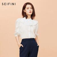 李沁明星同款诗凡黎冷淡风衬衣设计感小众白衬衫2020泡泡袖上衣女
