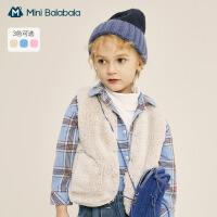 【秒��⒖�r:44】迷你巴拉巴拉�和�珊瑚�q�R甲2020秋外穿新款男童女童洋�饪布绫承�