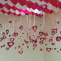 气球装饰结婚客厅彩带 爱心纸拉花彩带彩条结婚婚庆用品布置装饰婚房墙客厅气球吊坠吊饰