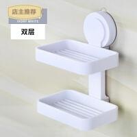 卫生间肥皂盒吸盘香皂盒大号双层沥水皂盒创意实用时尚强力吸盘式SN4006